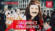 Вести Кремля. Белорусский нож в спину. Рогозин повторит достижение Маска