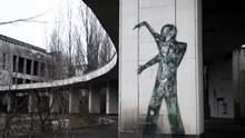 Чорнобиль: 12 фактів про аварію, місто і тварин