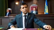 """Партия """"Слуга народа"""" официально зарегистрирована в Министерстве юстиции"""