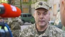 Мы не воюем с гражданскими, – командующий ОС прокомментировал обострение на Донбассе