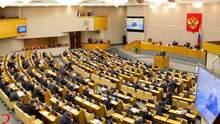 Росія остаточно схвалила закон про санкції проти США та інших держав