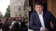 Главные новости 22 мая: Новое отравление газом детей в школе, Онищенко-президент и Кремль
