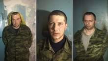 Появились детали захвата в плен троих боевиков на Донбассе