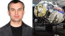 """Головні новини 24 травня: вбивство депутата Гури, нові дані про збиття """"Боїнга"""" на Донбасі"""