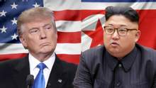Трамп скасував довгоочікувану зустріч з Кім Чен Ином у Сингапурі