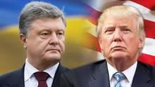 Гра у мовчанку та страуса, – нардеп засудив владу у скандалі з Трампом і Порошенком