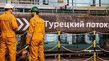 Росія домовилась із Туреччиною про будівництво газопроводу в обхід України