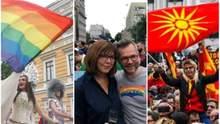 Главные новости 17 июня: Марш равенства, розыгрыш евродепутата и переименование Македонии
