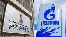 """""""Нафтогаз"""" подав апеляцію для виконання """"Газпромом"""" рішення Стокгольмського арбітражу"""