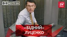 """Вєсті.UA. """"Бюджетний"""" відпочинок Луценко. Натравлені собаки Ляшка"""
