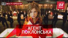 Вєсті Кремля. Фемінізм Поклонської. Гріх з Навальним
