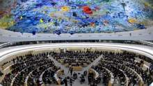 США виходить з Ради ООН з прав людини, – ЗМІ