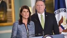 США официально заявили о выходе из Совета ООН по правам человека