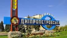 Почему Днепропетровскую область переименуют в Сечеславскую: объяснение Вятровича
