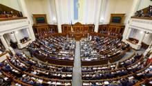 "Верховная Рада приняла закон ""Про валюту"""