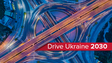 Умные дороги, 50 аэропортов и неолайнеры вместо маршруток: что создадут в Украине до 2030 года