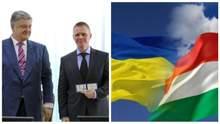 Главные новости 22 июня: новый глава Донетчины и потепление в украинско-венгерских отношениях