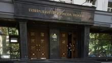 У Луценка пояснили, як трансформація ГПУ вплине на розслідування справ Майдану