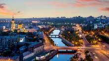 Назван наиболее комфортный город для проживания в Украине