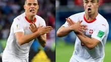 """Черговий скандал на ЧС-2018: швейцарських футболістів оштрафували за політичного """"орла"""""""