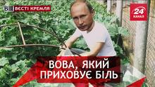 Вести Кремля. Болезнь дяди Вовы. Кадыров – кара Египта