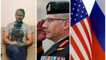 """Головні новини 17 липня: Війна САП і НАБУ та """"Чорний день для історії США"""""""