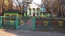 Отравление в детском лагере на Донбассе: число пострадавших возросло