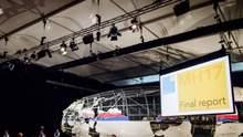 В роковини збиття MH17 Держдеп США промовчав про причетність РФ до трагедії, – Foreign Policy