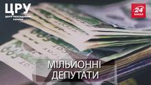 Как мажоритарные депутаты получают миллионы и превращают Украину в феодальное государство