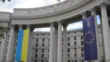 МИД Украины вызвал посла Италии после скандального заявления по поводу аннексии Крыма