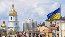 Росія хоче зірвати надання автокефалії Україні: Тимчук озвучив підступний план Кремля