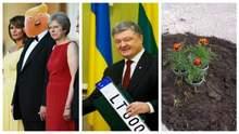 """Самые смешные мемы недели: приключения """"Малыша Трампа"""", акция """"евробляхеров"""" и креатив черновчан"""