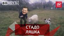 Вєсті.UA. Таємниця скандального Ляшка. Знищення Медведчука