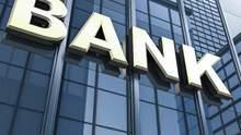 Один из банков Украины временно приостановит обслуживание карт