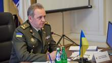 ВСУ готовятся к отражению полномасштабной агрессии, – Муженко