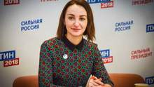 """""""Волонтерку"""" Путіна Одновол засудили до умовного терміну"""