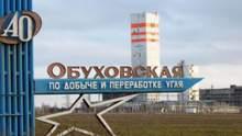 Взрыв на шахте Ахметова в России: есть пострадавшие и по меньшей мере один погибший