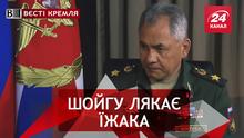 Вєсті Кремля. Слівкі. Чим залякує генерал, який ніколи не служив. Шагал іде на вибори