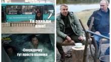 """Самые смешные мемы недели: """"Титаник"""" во Львове, Комаровский рыбачит с Путиным и ягодицы Кардашян"""