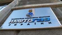 """Когда в Украине закончится газ: заявление """"Нафтогаза"""""""