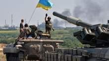 ЗСУ взяли під контроль ще один населений пункт на Донбасі