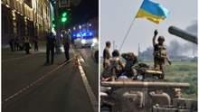 Головні новини 20 серпня: нічна стрілянина у Харкові і відвойоване село на Донбасі
