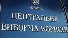 Порошенко з барського плеча кидає два місця в ЦВК опозиції, – експерт