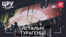 """ДТП с украинцами в Польше: расследование о пресловутом турагентстве """"Аккорд-тур"""""""
