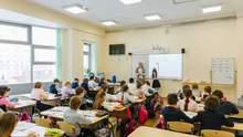 Скандал в одной из школ Львова: детям продали дневники вместе со страховым полисом