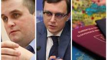 Главные новости 19 сентября: столкновения между НАБУ и САП, арест имущества Омеляна и венгерские