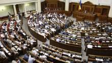Верховная Рада отказалась отменить закон о расширении ЦИК: Парубий подписал документ