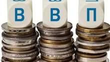 Проект бюджету-2019: прогноз ВВП не надихає