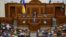 Армія має бути готова до силового сценарію визволення Донбасу, – Порошенко