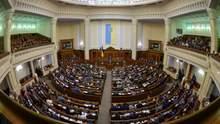 Рада дала старт змінам до Конституції про закріплення курсу України на вступ у ЄС та НАТО